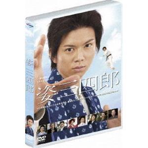 愛と青春のドラマスペシャル 姿三四郎 [DVD]|dss