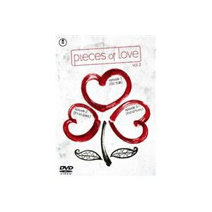 pieces of love Vol.2 日にち薬/It's so quiet./わかばちゃん [DVD]|dss
