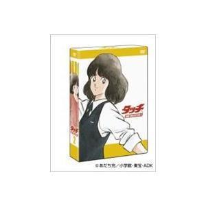 タッチ DVD COLLECTION 2 [DVD]|dss