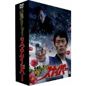 湯けむりスナイパー DVD-BOX [DVD] dss
