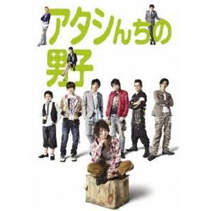 アタシんちの男子 DVD-BOX [DVD]|dss