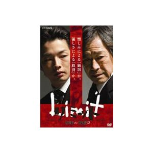 リミット 刑事の現場2 [DVD] dss