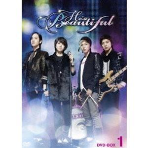 美男<イケメン>ですね DVD-BOX 1 [DVD]|dss