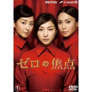 ゼロの焦点 [DVD]|dss