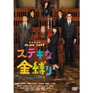 ステキな金縛り スタンダード・エディション [DVD]|dss
