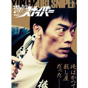 湯けむりスナイパー 特別編 [DVD] dss