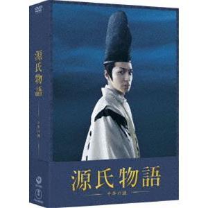 源氏物語 千年の謎 豪華版 [DVD]|dss