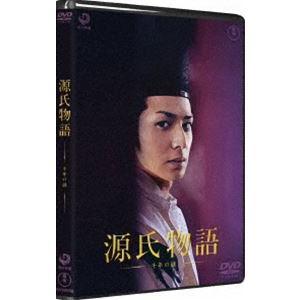 源氏物語 千年の謎 通常版 [DVD]|dss