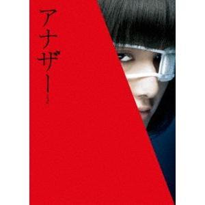 アナザー Another DVD スペシャル・エディション [DVD]|dss