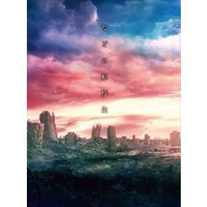 ドラマ24 なぞの転校生 [DVD]|dss