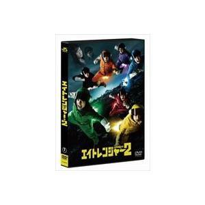 エイトレンジャー2 DVD 通常版 [DVD]|dss