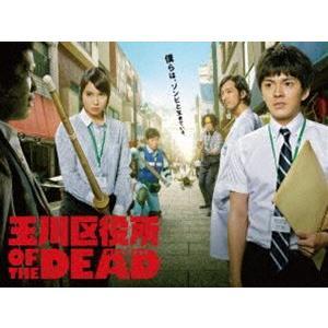 玉川区役所 OF THE DEAD DVD BOX [DVD]|dss