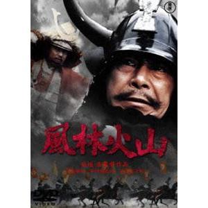 風林火山[東宝DVD名作セレクション] [DVD]|dss