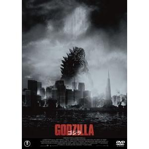 GODZILLA[2014]<東宝DVD名作セレクション> [DVD]|dss