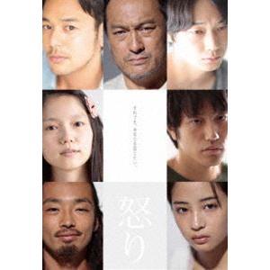 怒り DVD 豪華版 [DVD] dss