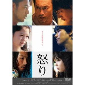 怒り DVD 通常版 [DVD] dss