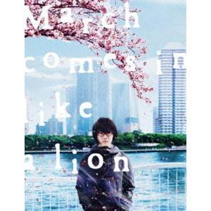 3月のライオン[前編]DVD 豪華版 [DVD]|dss
