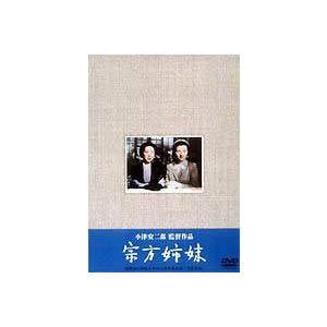 宗方姉妹 [DVD]|dss