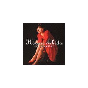 種別:CD 石田ひかり 解説:テイチクで1980年代に活躍したアイドルの入門編的なベスト盤。 (C)...