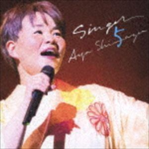 島津亜矢 / SINGER5 [CD]|dss