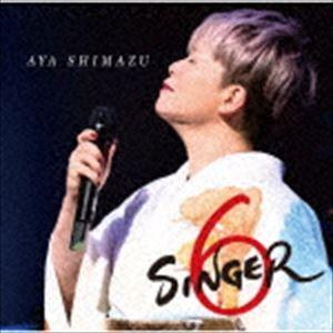 島津亜矢 / SINGER6 [CD]|dss