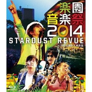 STARDUST REVUE/楽園音楽祭2014 STARDUST REVUE in 日比谷野外大音楽堂 [Blu-ray]|dss