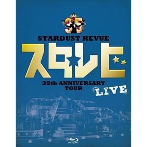 STARDUST REVUE 35th Anniversary Tour「スタ☆レビ」 [Blu-ray]|dss