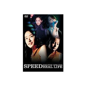 SPEED/SPEED FINAL DOME TOUR REAL LIFE [DVD] dss