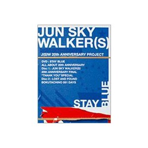 JUN SKY WALKER(S)/STAY BLUE〜ALL ABOUT 20th ANNIVERSARY〜 [DVD]|dss