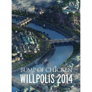 BUMP OF CHICKEN/LIVE DVD『BUMP OF CHICKEN「WILLPOLIS 2014」』(通常盤) [DVD]|dss