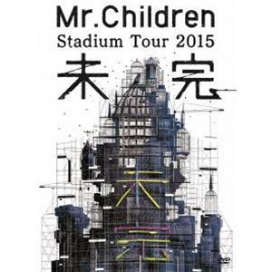 Mr.Children Stadium Tour 2015 未完 [DVD]|dss