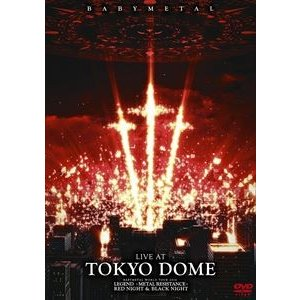 BABYMETAL/LIVE AT TOKYO DOME(通常盤)(DVD)