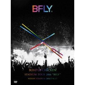 "BUMP OF CHICKEN STADIUM TOUR 2016""BFLY""NISSAN STADIUM 2016/7/16,17(初回限定盤) [DVD]|dss"