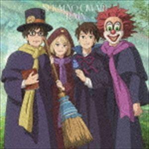 SEKAI NO OWARI / RAIN(初回限定盤A/CD+DVD) [CD]|dss