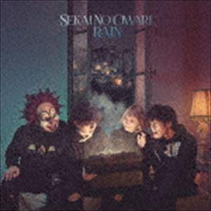SEKAI NO OWARI / RAIN(初回限定盤B/CD+DVD) [CD]|dss
