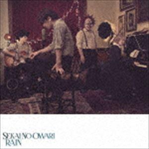 SEKAI NO OWARI / RAIN(通常盤) [CD]|dss