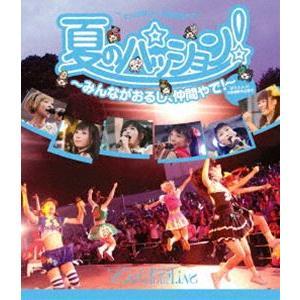 でんぱ組.inc/夏のパッション!〜みんながおるし、仲間やで!〜 in 大阪城野外音楽堂 [Blu-ray]|dss