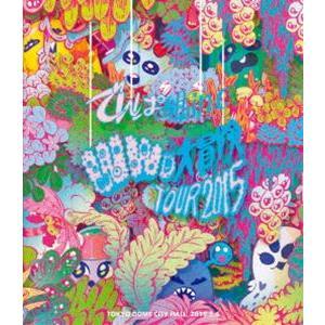 でんぱ組.inc/WWD大冒険TOUR2015 〜この世界はまだ知らないことばかり〜 in TOKYO DOME CITY HALL [Blu-ray]|dss