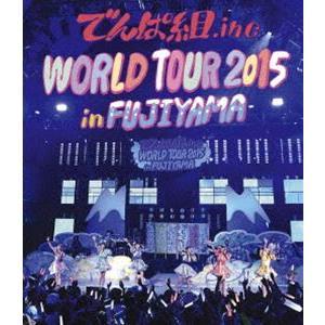 でんぱ組.inc/WORLD TOUR 2015 in FUJIYAMA(通常盤) [Blu-ray]|dss