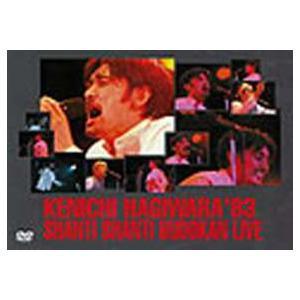 萩原健一/'83 SHANTI SHANTI BUDOKAN LIVE [DVD]|dss