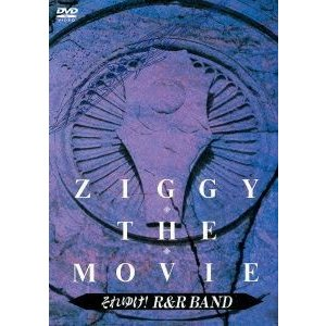ZIGGY/それゆけ!R&R BAND [DVD]|dss