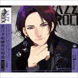眞宮孝明 / 「VAZZROCK」bi-colorシリーズ1「眞宮孝明-amethyst-」 [CD]|dss