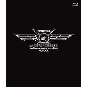 LOUDNESS/EVERLASTING MUNETAKA HIGUCHI 5th MEMORIAL LIVE 樋口宗高追悼ライブ vol.4 [Blu-ray]|dss