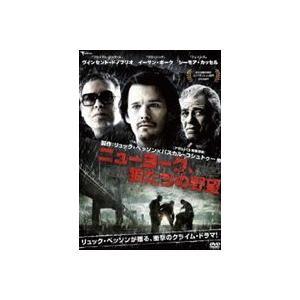 種別:DVD イーサン・ホーク ジェームズ・デモナコ 解説:リュック・ベッソンとハリウッドのヒットメ...