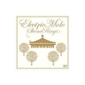椎名林檎/節目DVD Electric Mole (通常版) [DVD] dss
