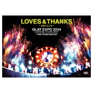 UNDULATION〜波動〜 GLAY EXPO 2004 in UNIVERSAL STUDIO JAPAN [DVD]|dss