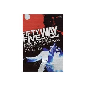矢沢永吉/FIFTY FIVE WAY in BUDOKAN [DVD]|dss