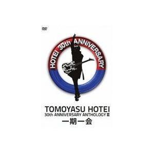"布袋寅泰/30th ANNIVERSARY ANTHOLOGY III""一期一会"" [DVD]|dss"