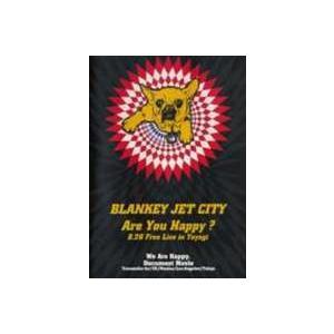 BLANKEY JET CITY/Are You Happy?(期間限定) ※再発売 [DVD]|dss