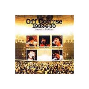 オフコース/Off Course 1982・6・30武道館コンサート(期間限定) ※再発売 [DVD] dss